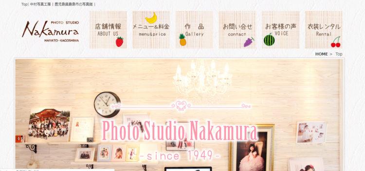 鹿児島で撮れるビジネスプロフィール写真におすすめの写真スタジオ10選7