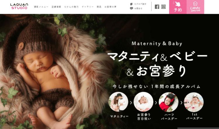 栃木で撮れるビジネスプロフィール写真におすすめの写真スタジオ10選7