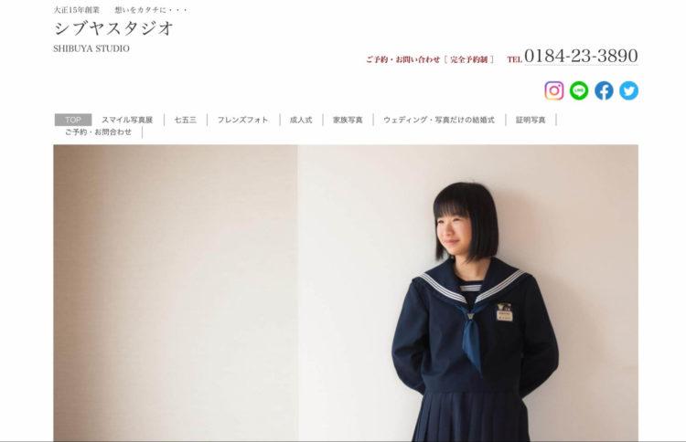 秋田県でおすすめの就活写真が撮影できる写真スタジオ10選7
