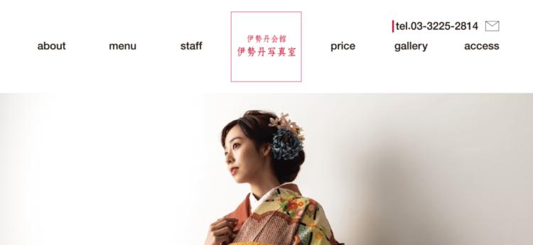 新宿でおすすめの婚活写真が綺麗に撮れる写真スタジオ10選7
