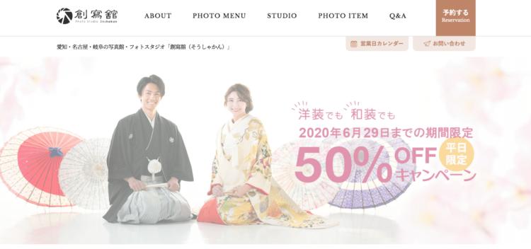沖縄県でおすすめの婚活写真が綺麗に撮れる写真スタジオ10選7