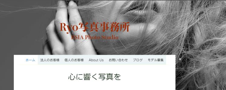 新宿にある宣材写真の撮影におすすめな写真スタジオ11選7