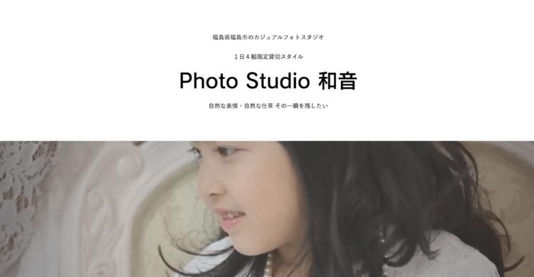 福島県でおすすめの婚活写真が綺麗に撮れる写真スタジオ10選7
