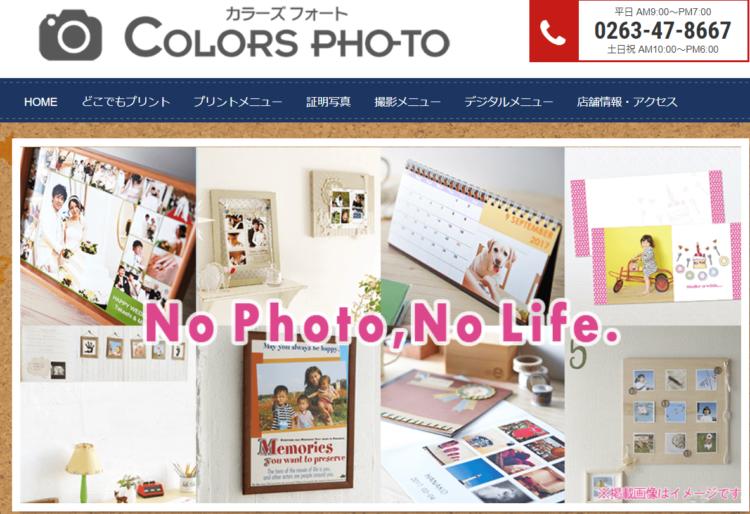 長野県でおすすめの就活写真が撮影できる写真スタジオ12選7