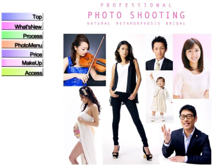 静岡県にある宣材写真の撮影におすすめな写真スタジオ10選7