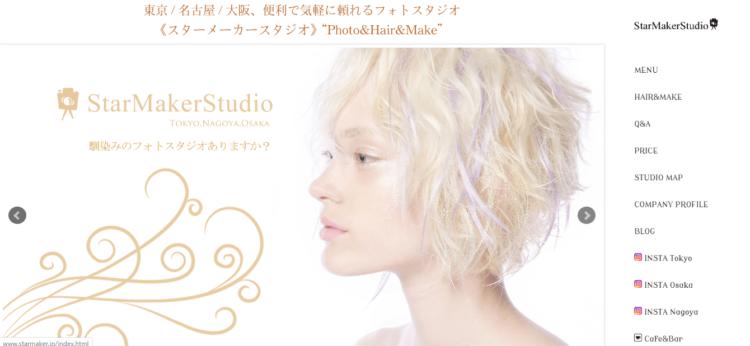 ikebukuro-starmaker