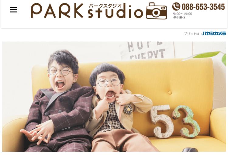 徳島県でおすすめの就活写真が撮影できる写真スタジオ11選7