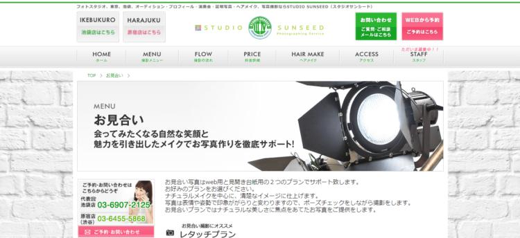 ikebukuro-studio-sunseed