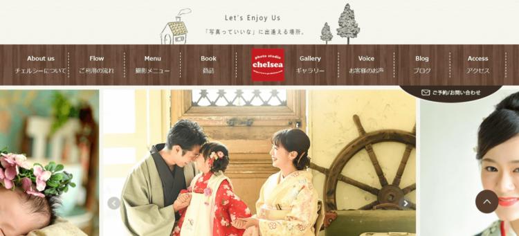 埼玉県にある宣材写真の撮影におすすめな写真スタジオ10選8