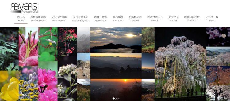 栃木県にある宣材写真の撮影におすすめな写真スタジオ10選8