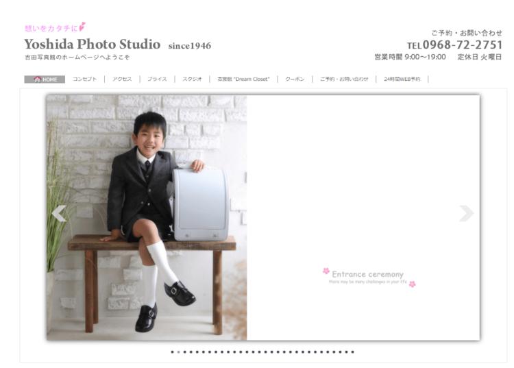 熊本県にある宣材写真の撮影におすすめな写真スタジオ10選8