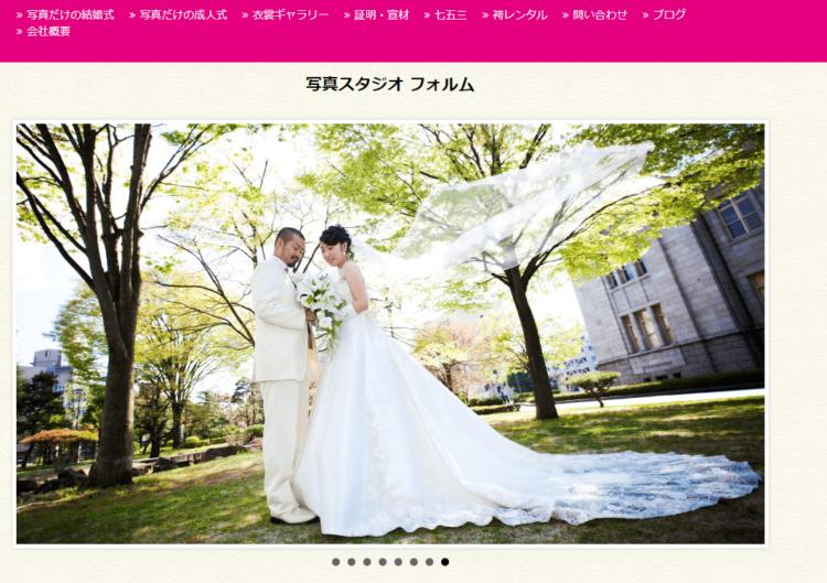 山形県にある宣材写真の撮影におすすめな写真スタジオ10選8