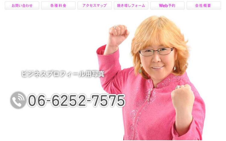 梅田・心斎橋で撮れるビジネスプロフィール写真におすすめの写真スタジオ8選8