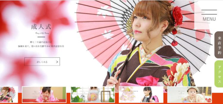 青森で撮れるビジネスプロフィール写真におすすめの写真スタジオ10選8