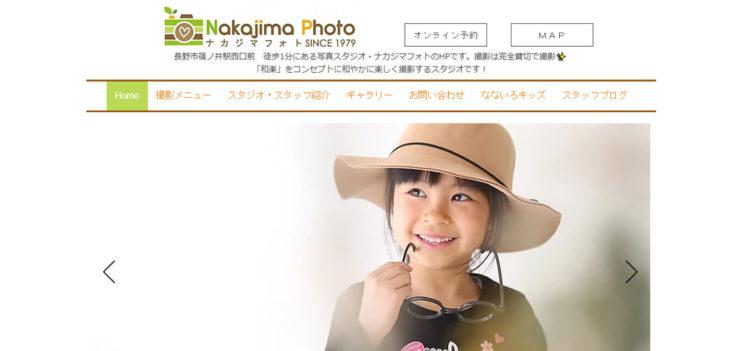 長野で撮れるビジネスプロフィール写真におすすめの写真スタジオ10選8