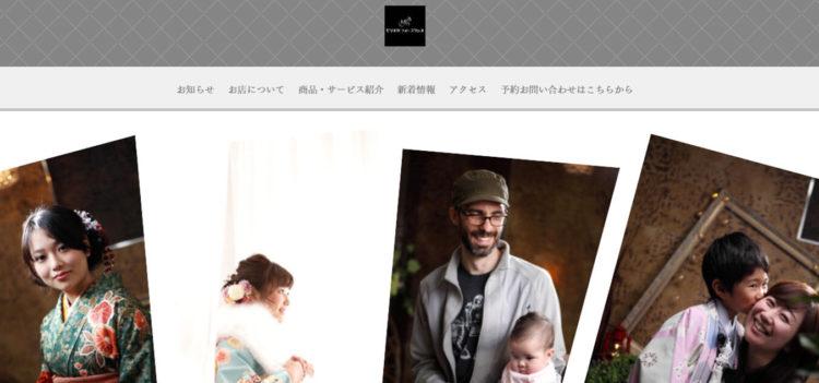 鳥取で撮れるビジネスプロフィール写真におすすめの写真スタジオ9選8