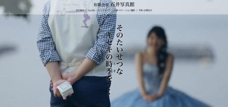 香川で撮れるビジネスプロフィール写真におすすめの写真スタジオ10選8