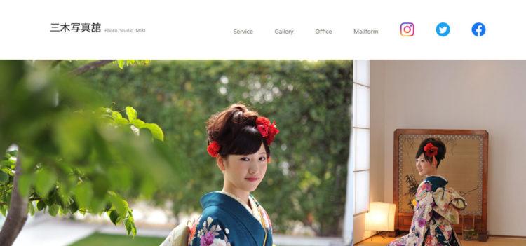 徳島で撮れるビジネスプロフィール写真におすすめの写真スタジオ10選8