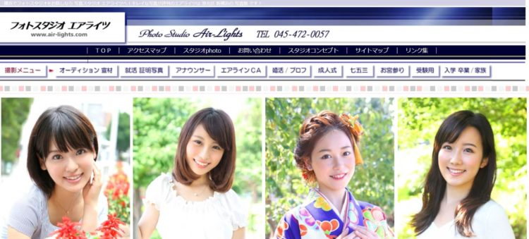 横浜・新横浜でおすすめの婚活写真が綺麗に撮れる写真スタジオ11選8