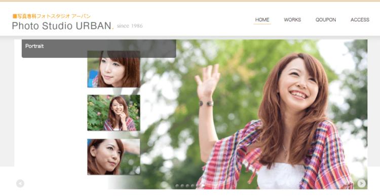 名古屋にある宣材写真の撮影におすすめな写真スタジオ10選8
