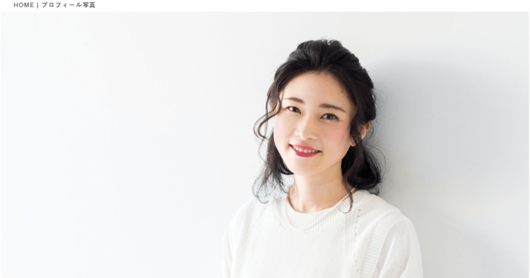 岡山で撮れるビジネスプロフィール写真におすすめの写真スタジオ9選8