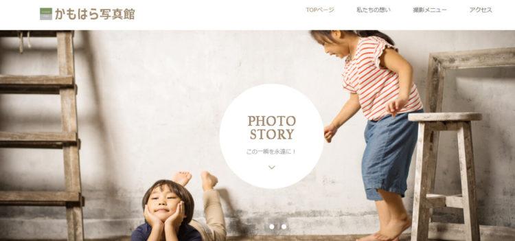 佐賀で撮れるビジネスプロフィール写真におすすめの写真スタジオ10選8
