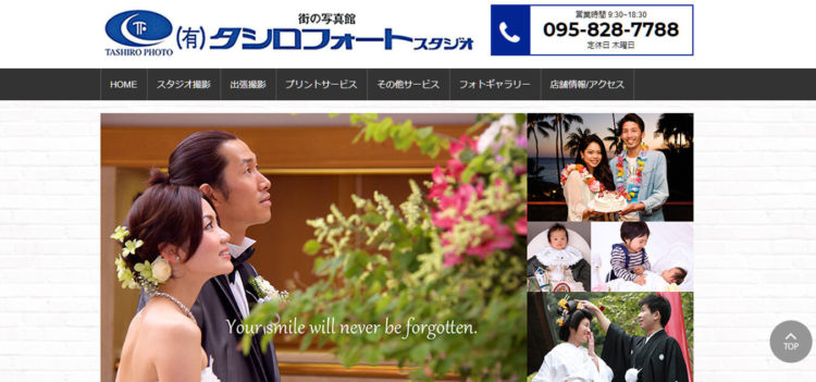 長崎で撮れるビジネスプロフィール写真におすすめの写真スタジオ10選8