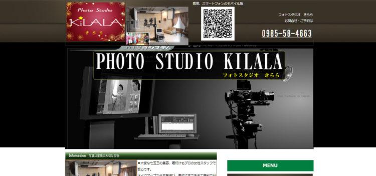 宮崎で撮れるビジネスプロフィール写真におすすめの写真スタジオ10選8