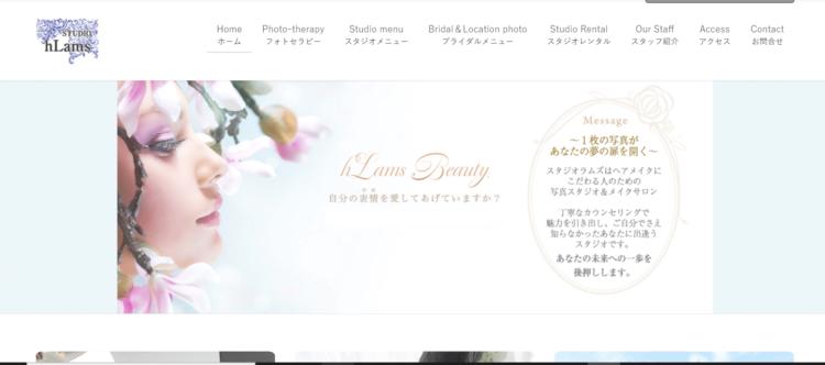 新宿でおすすめの婚活写真が綺麗に撮れる写真スタジオ10選8