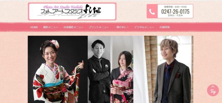 福島県でおすすめの就活写真が撮影できる写真スタジオ10選8