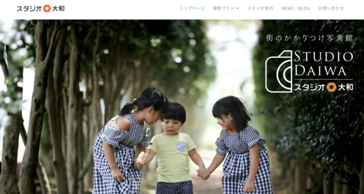 鹿児島県でおすすめの婚活写真が綺麗に撮れる写真スタジオ10選8