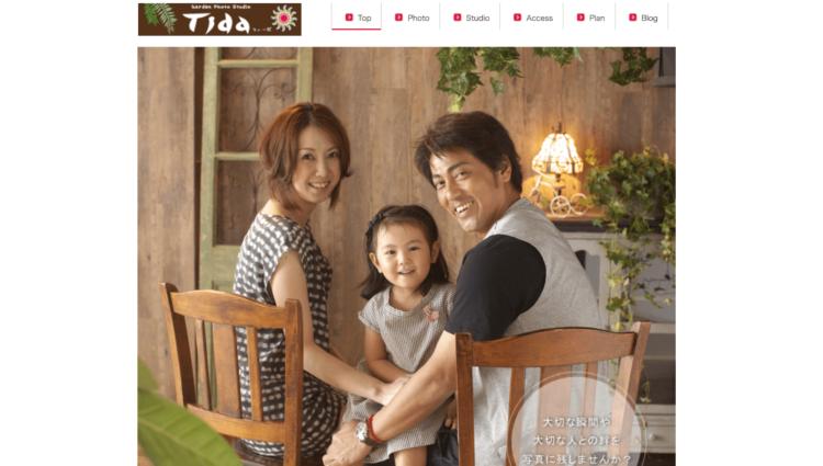 沖縄県でおすすめの婚活写真が綺麗に撮れる写真スタジオ10選8