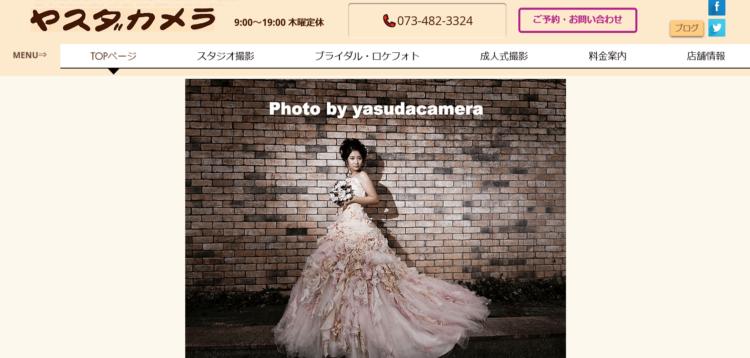 和歌山県でおすすめの就活写真が撮影できる写真スタジオ10選8