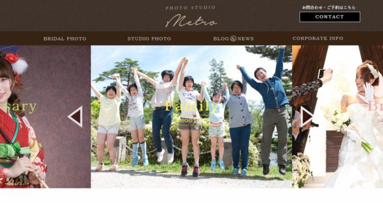 秋田県でおすすめの就活写真が撮影できる写真スタジオ10選8