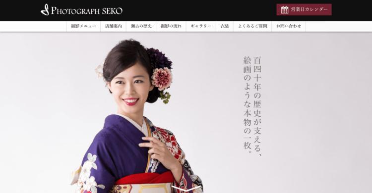 岐阜県でおすすめの就活写真が撮影できる写真スタジオ10選8