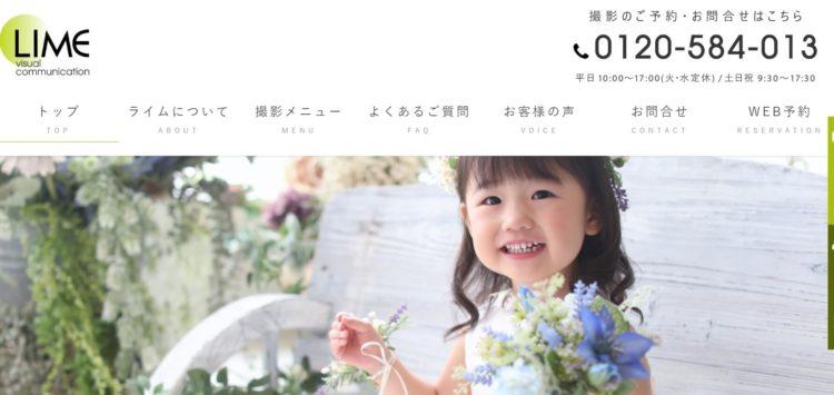 千葉県でおすすめの婚活写真が綺麗に撮れる写真スタジオ10選8