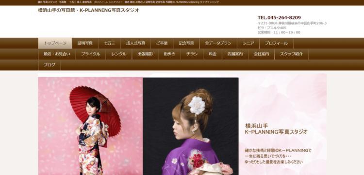 横浜・新横浜にある宣材写真の撮影におすすめな写真スタジオ10選9