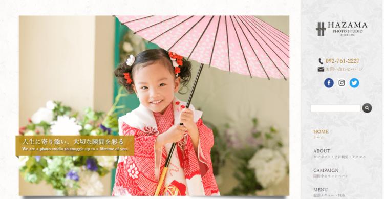 福岡県にある宣材写真の撮影におすすめな写真スタジオ10選9