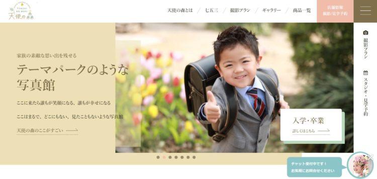 栃木県にある宣材写真の撮影におすすめな写真スタジオ10選9