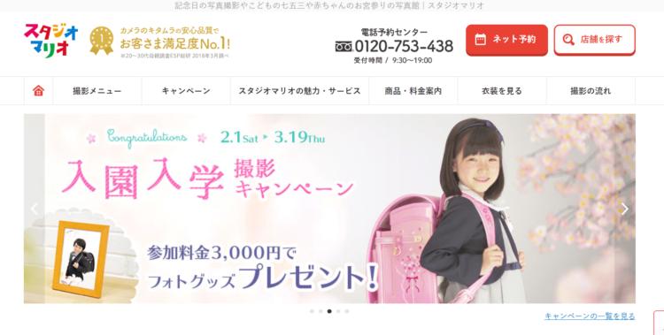 千葉県にある宣材写真の撮影におすすめな写真スタジオ10選9