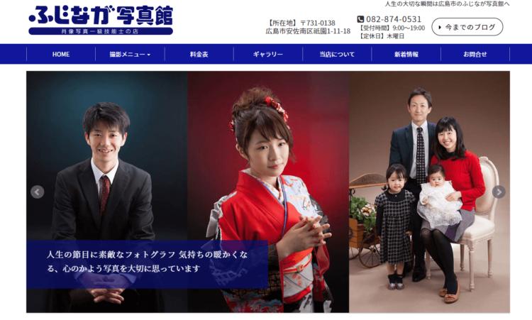 広島県にある宣材写真の撮影におすすめな写真スタジオ10選9