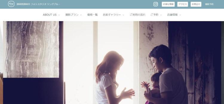静岡県でおすすめの婚活写真が綺麗に撮れる写真スタジオ11選9