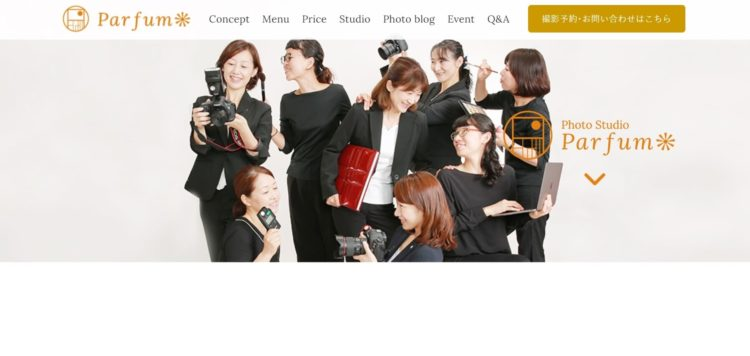 岐阜県でおすすめの婚活写真が綺麗に撮れる写真スタジオ10選9