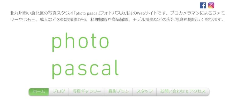 福岡県でおすすめの婚活写真が綺麗に撮れる写真スタジオ9選9