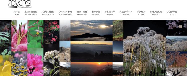栃木県でおすすめの婚活写真が綺麗に撮れる写真スタジオ10選9
