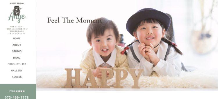 和歌山県でおすすめの婚活写真が綺麗に撮れる写真スタジオ10選9