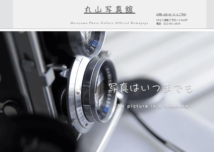 山形県にある宣材写真の撮影におすすめな写真スタジオ10選9