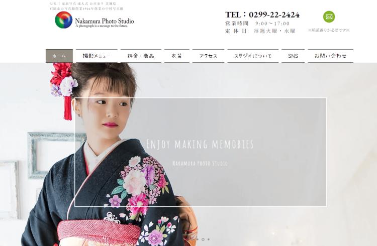 茨城県にある宣材写真の撮影におすすめな写真スタジオ10選9