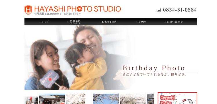 山口県にある宣材写真の撮影におすすめな写真スタジオ10選9
