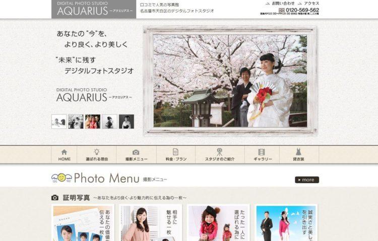 名古屋で撮れるビジネスプロフィール写真におすすめの写真スタジオ10選9